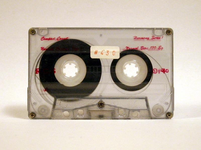 Cassette Inouie