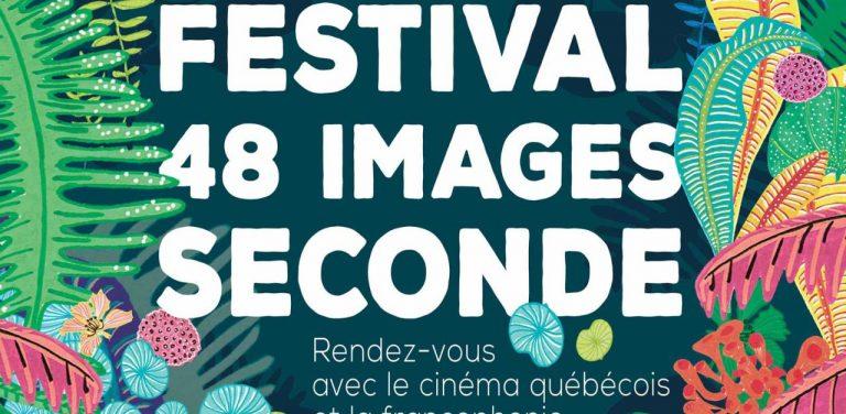 Festival 48 Images Seconde ; Les Plateaux